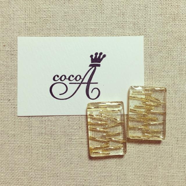 cocoA 57