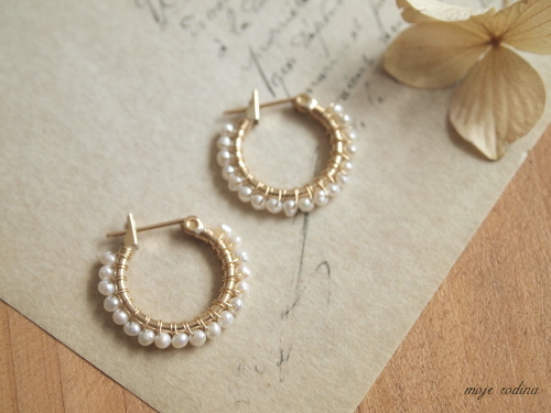 Pearl mini hoop pierce