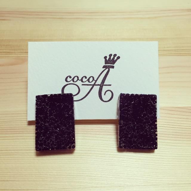 cocoA 59