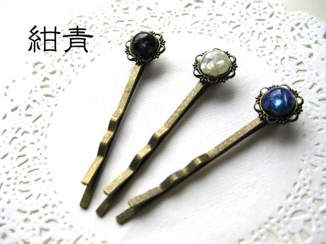 ヘアピン(紺青)