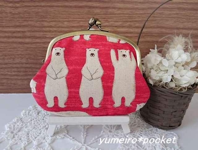 miyokuneru様オーダー品*シロクマさんの親子がま口財布(赤)