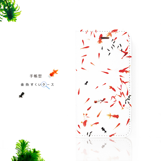 スマホケース 手帳型  金魚