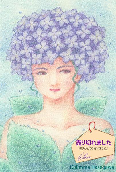 アジサイ婦人(150524)※原画