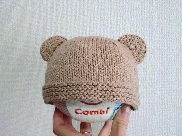 コットンウールのくま耳帽子 42cm ベージュ