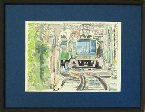 江ノ電江の島駅  《額付》