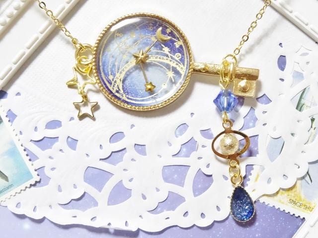 ☆銀河時計?☆