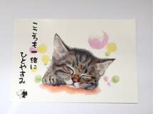 オリジナルイラスト ポストカード 3枚1組