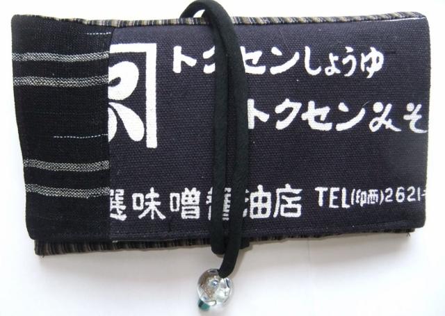 着物リメイク 唐桟縞の着物と前掛け柄で作った和風財布 1450