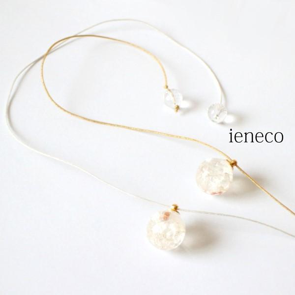 キラキラ水晶のオルゴナイトネックレス 金の糸と銀の糸(ステンレスコード使用)