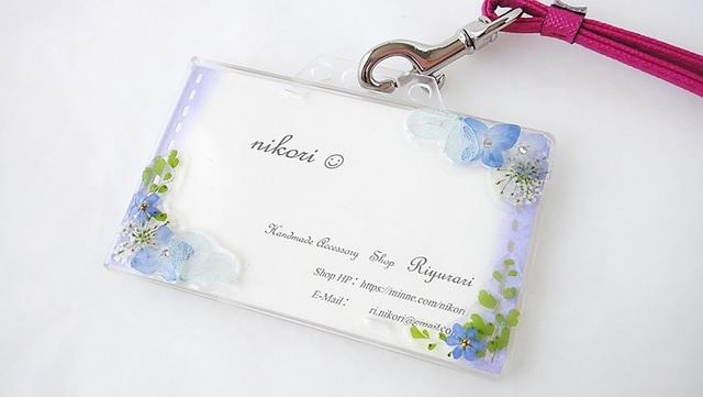 押し花のIDカードケース(アジサイ)