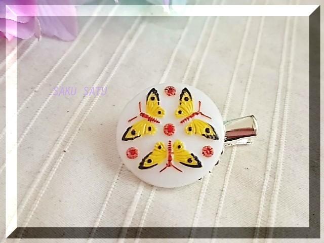 【一点もの・限定】チェコガラスボタンのヘアピン 蝶々