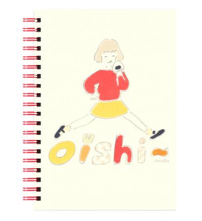 OISHI〜NOTE