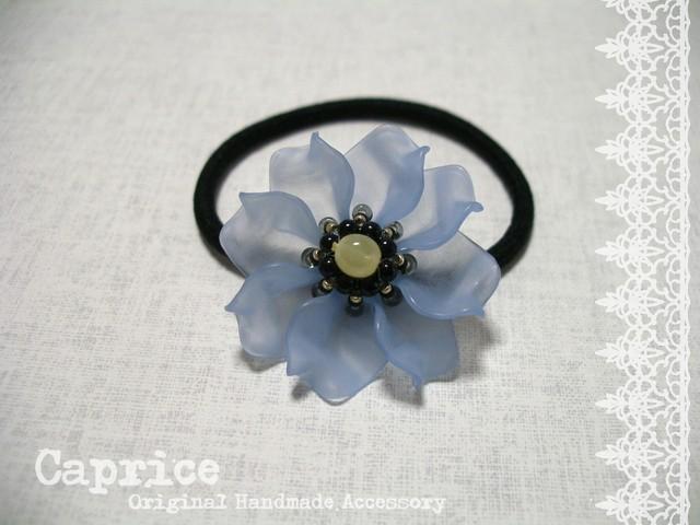 ポピー風お花のヘアゴム ブルー
