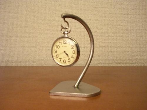 父の日に 懐中時計スタンド カーブ支柱が特徴です