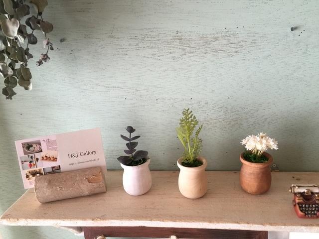 木製ミルクポットの植木鉢3個セット