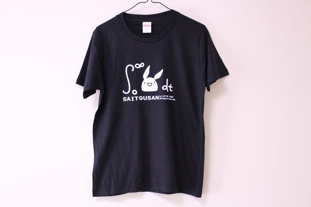 積分サイトウサンTシャツ 黒(S)