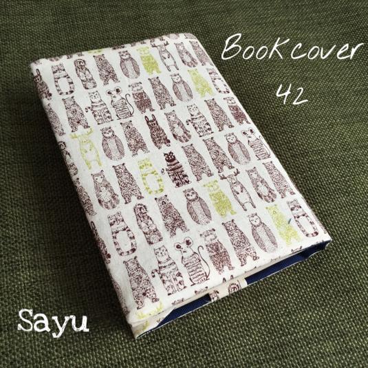 ブックカバー 42[文庫本サイズ]