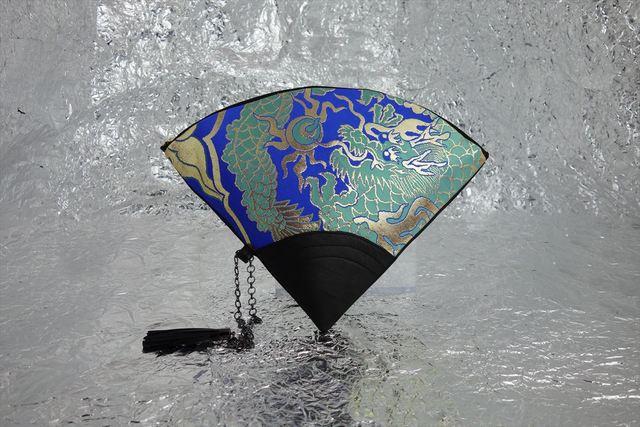 西陣織 金襴 扇形クラッチバッグ 散雲丸龍青 プロトタイプ