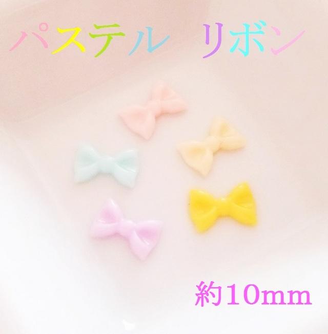 【5色×2個セット】 ネイル&ビジュー カラフルリボン 10個