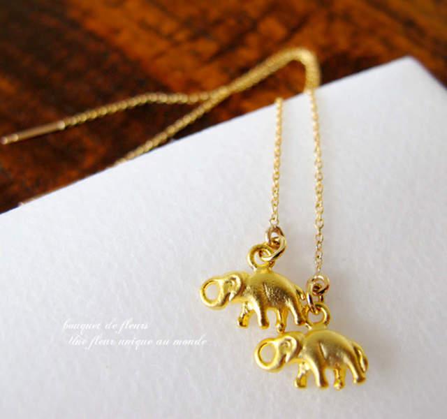 14KGF ゾウの赤ちゃんロングアメリカンピアス