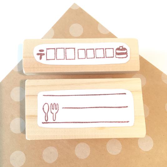 (再販) 消しゴムはんこ  ホットケーキとスプーンフォークの郵便番号と住所枠のセット