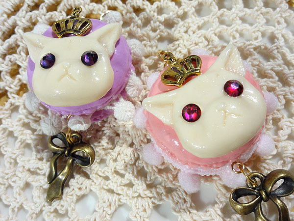 ケットシーマカロン【ピンク】【紫】