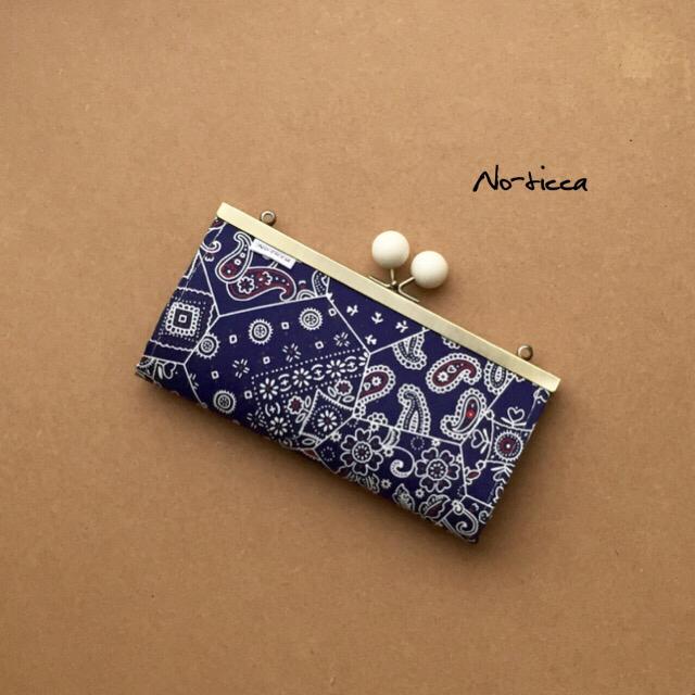 2WAY見せ財布★ペイズリー柄ブルーがま口長財布