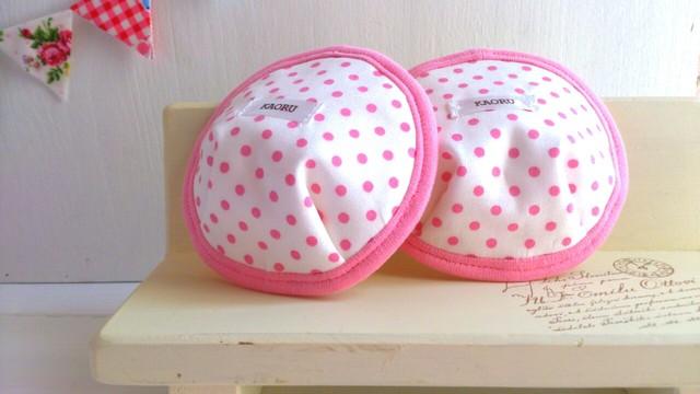 可愛い布母乳パット〜ホワイトにピンクドット
