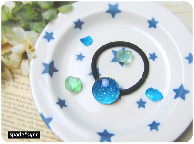 青色星図のヘアゴム