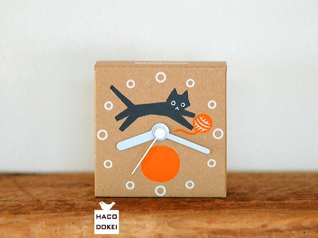 ダンボールの時計|はこどけい|猫と毛糸玉