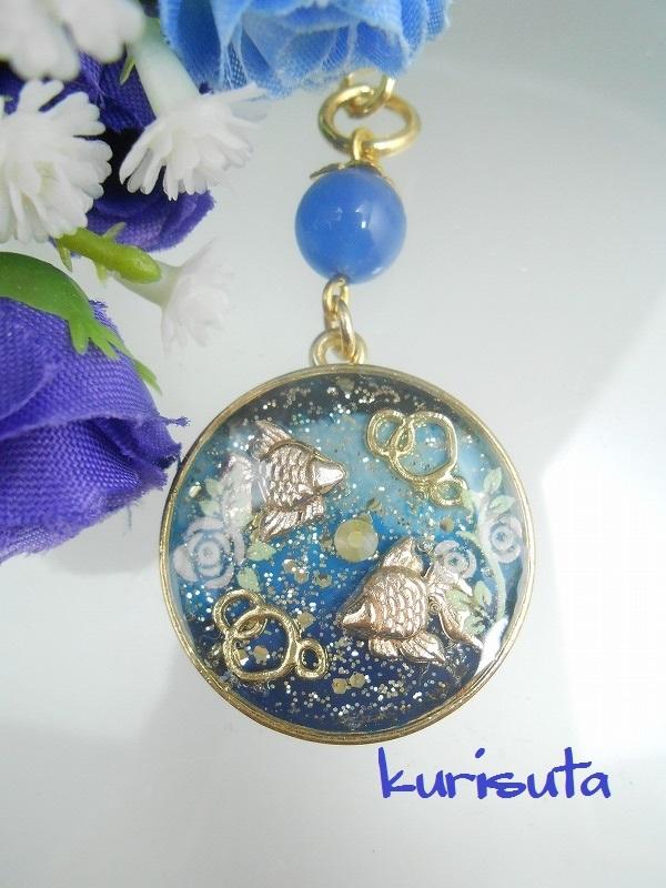 ★クリスタ★丸型キーホルダー ゴールド 天然石と優雅なペア金魚 ラムネブルー