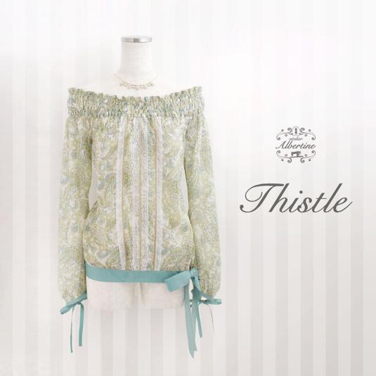 Thistle / シスル