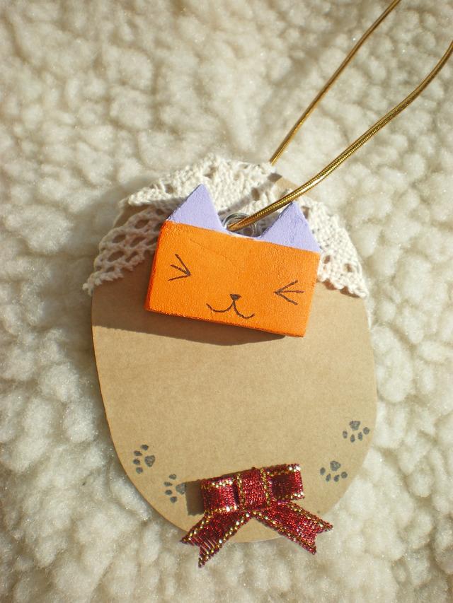 四角ネコのメッセージタグ・オレンジ
