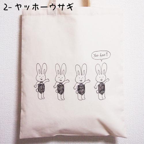ネコとかうさぎの手書きイラストトートバッグ(S)