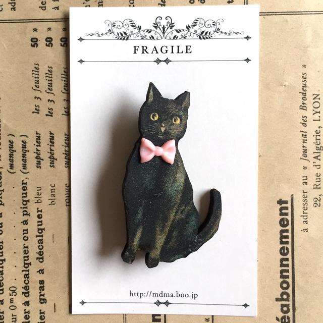BLACK CAT ( 5 colors )