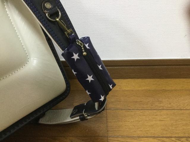 ランドセル用キーケース☆紺×白スター 星柄