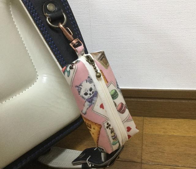 ランドセル用 キーケース☆リール式 アリス柄 スモーキーピンク