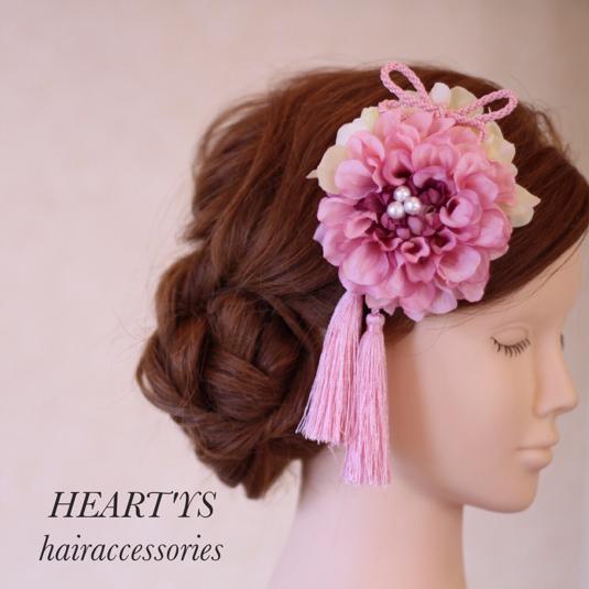 *モーブピンクダリアの髪飾り♪【送料無料】