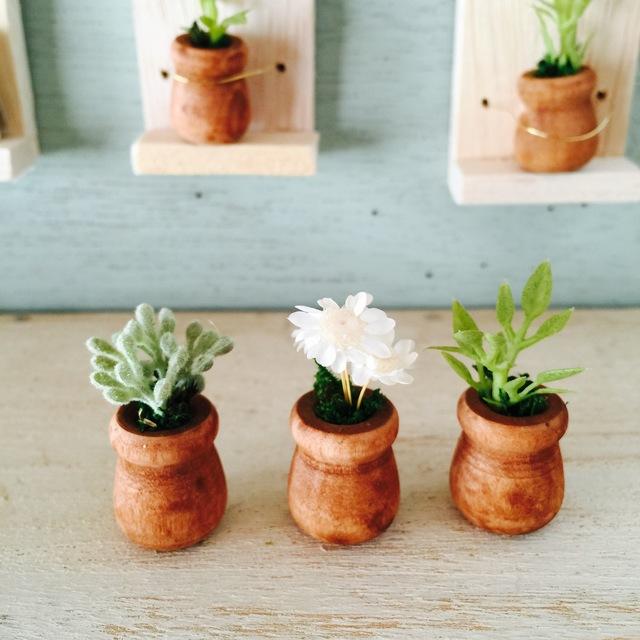ミニミルクポットの植木鉢3個セット