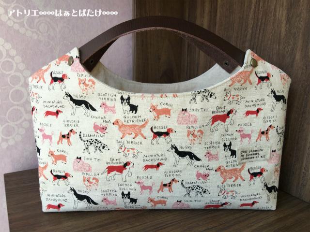 いろんなわんこがかわいい♪牛革持ち手付きバッグインバッグ|コーラルカラー