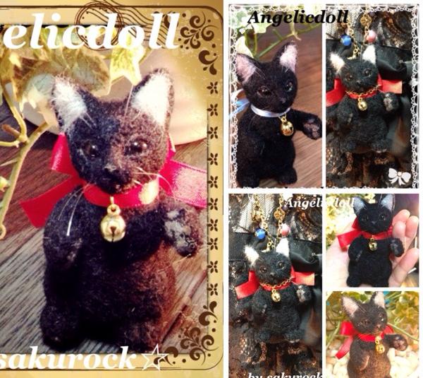 黒猫ちゃんと天然石のバッグチャーム (受注制作)