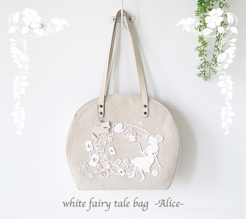 white fairy tale bag -Alice-
