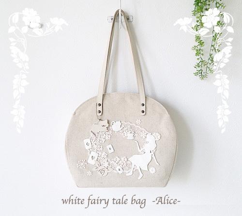 white fairy tale bag -Alice-