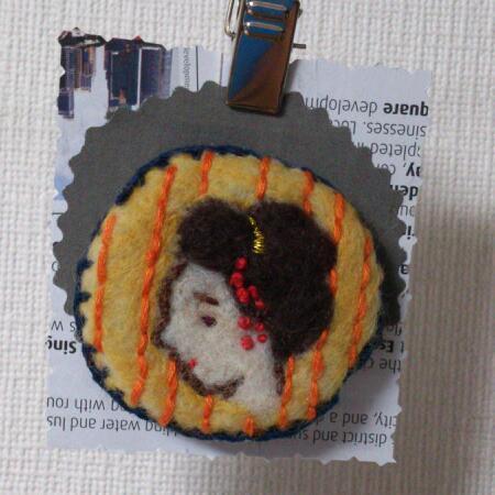 羊毛と刺繍の舞妓ブローチ〜japanese maiko brooches