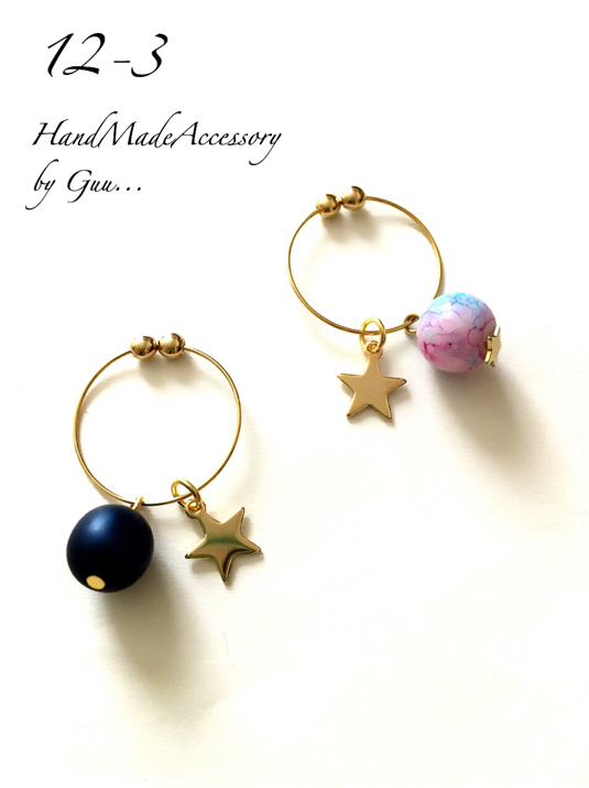 Galaxy ring earring