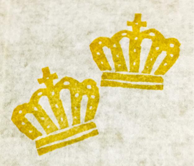 【勝利を授ける】王冠ハンコ