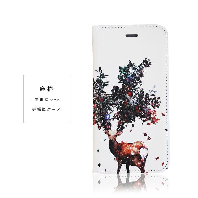 iPhone ケース 手帳型 鹿椿 宇宙