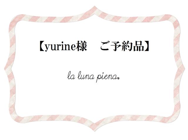 【yurine様 ご予約品】◇k14gf◇ 薔薇の雫ピアス&ネックレス