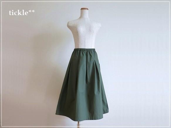 タイプライター* すっきりギャザースカート