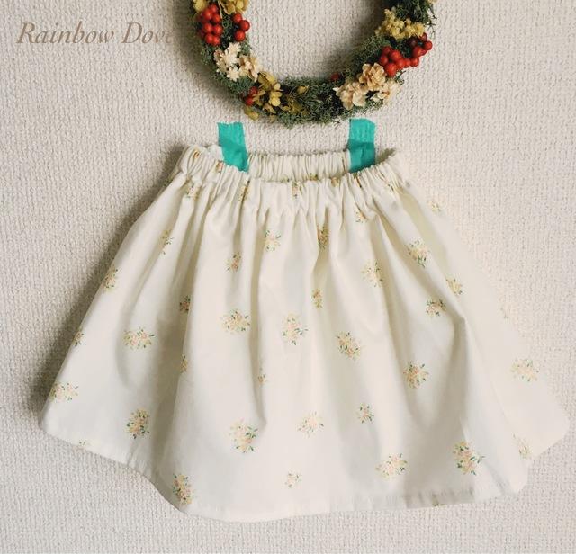 花たばスカート